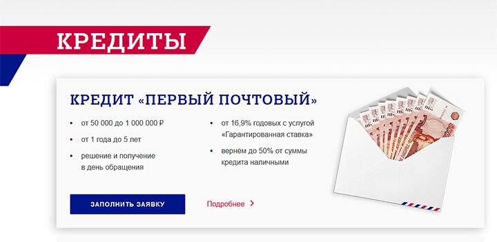 Хоум Кредит Банк - Кредит Наличными - Кредит Наличными
